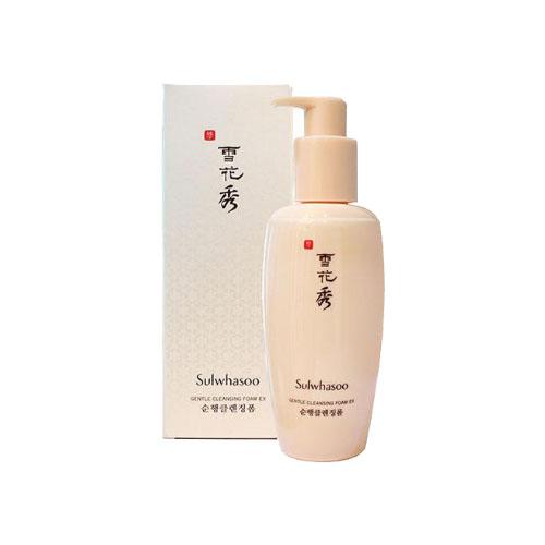 Custom Sulwhasoo Cosmetic Boxes Wholesale