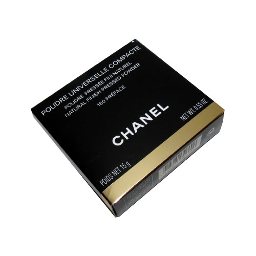 Custom Printed Pressed Powder Packaging Boxes